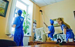 Уборка помещений в Екатеринбурге
